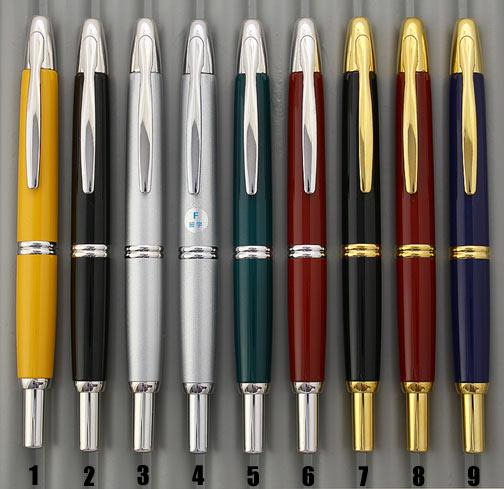 pilot-namiki-capless-vanishing-point-fountain-pen-1